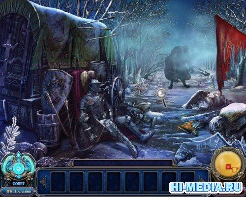 Темные предания: Снежная королева (2012) RUS