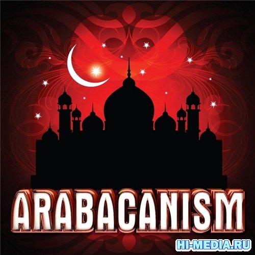 Arabacanism (2012)