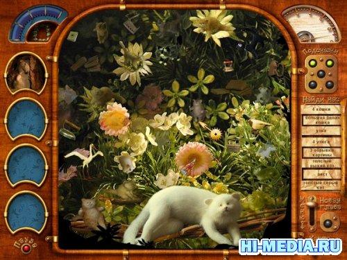 Три маленькие белые мышки: Спящая красавица и черный дракон (2012) RUS