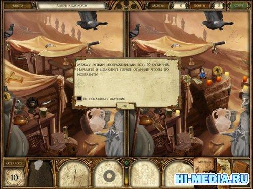 Проклятие фараона. Том 2: Секрет Наполеона (2012) RUS