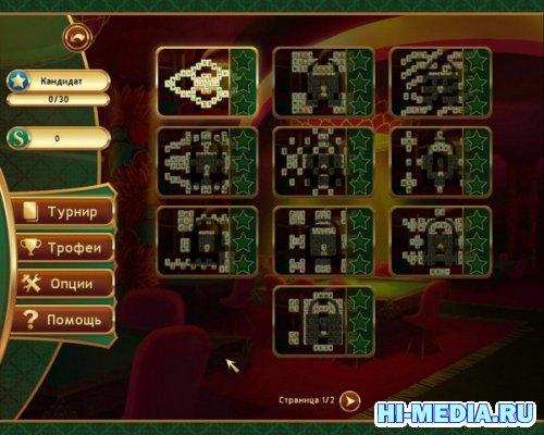 Маджонг: Мировой турнир (2012) RUS