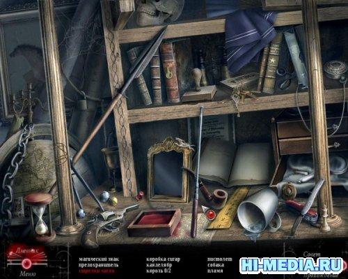 Темное прошлое: Стражи надежды (2012) RUS