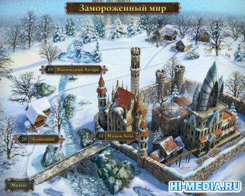 Похищенные души: Проклятие картин Коллекционное издание (2012) RUS