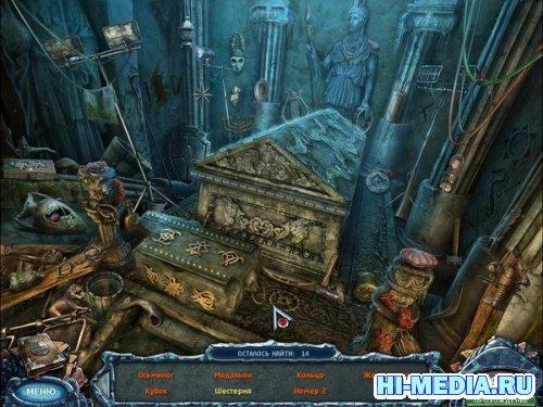 Путь в бесконечность: Новая Атлантида (2012) RUS