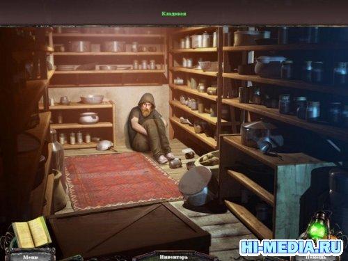 Мистическая ферма: Ужас Орчадвилля (2012) RUS