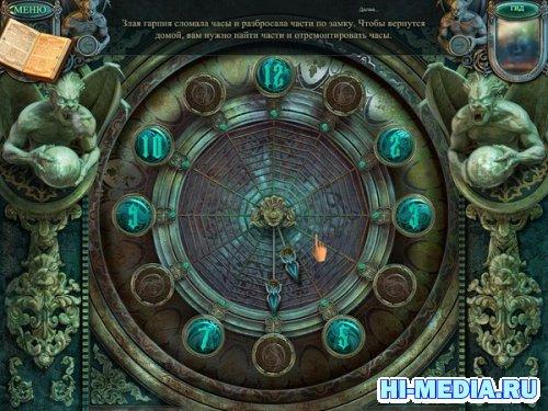 Эхо прошлого 3: Цитадели времени Коллекционное издание(2011) RUS