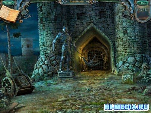 Эхо прошлого 4: Месть ведьмы Коллекционное издание (2012) RUS