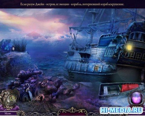 За гранью: Крик души Коллекционное издание (2012) RUS