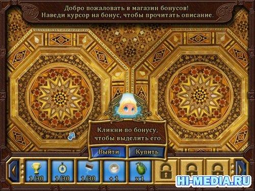 Пузырьки: В погоне за сокровищами Веселого Роджера (2012) RUS