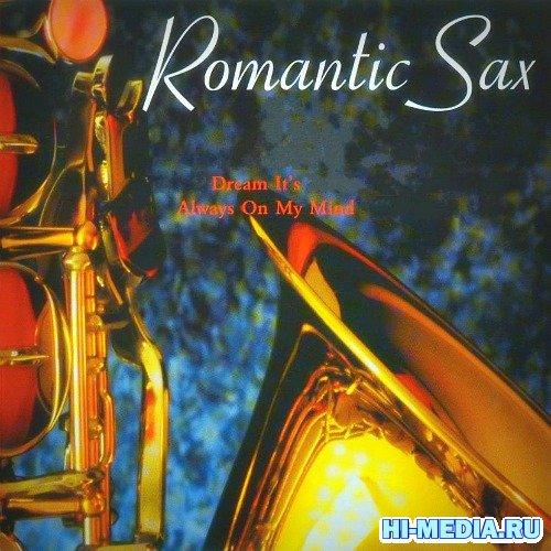 Satori Oda - Sax (Japan Romantic Sax) 1968 APE