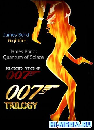 James Bond 007 - Trilogy (Repack VANSIK / RU)