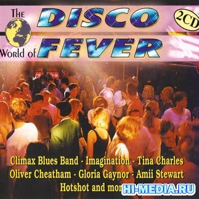 The World Of Disco Fever (1996)
