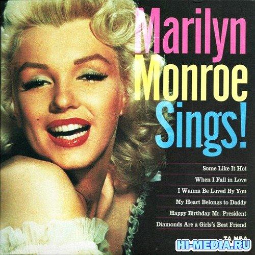 Marilyn Monroe - Marilyn Monroe Sings! (2012)