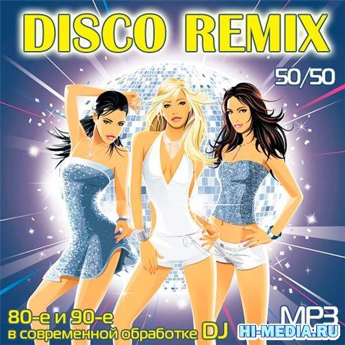 Disco Remix: 80-е и 90-е в современной обработке DJ (2012)