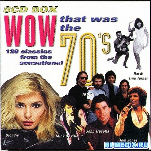 Wow That Was The 70's (1999)