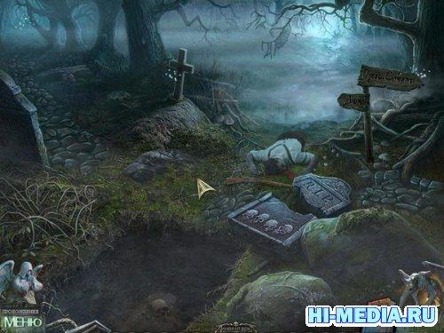 Кладбище обреченных 3: Могила для свидетеля Коллекционное издание (2012) RUS