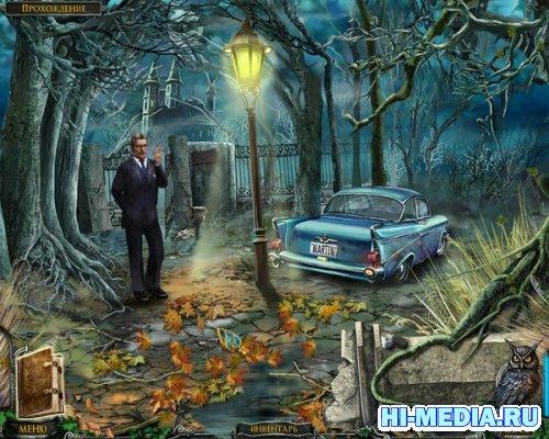 Тайное Наследство: Метка Призрака Коллекционное издание (2012) RUS
