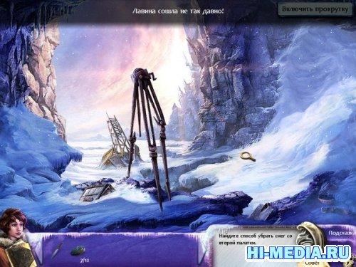 Таинственные истории: Хребты безумия (2012) RUS