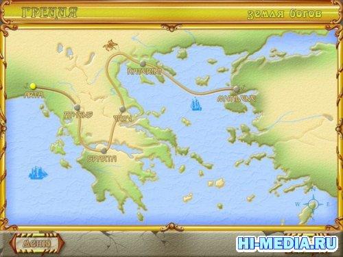 Тайны Атлантиды (2006) RUS