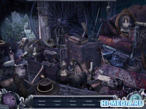 Призраки прошлого: Мир духов Коллекционное издание (2012) RUS