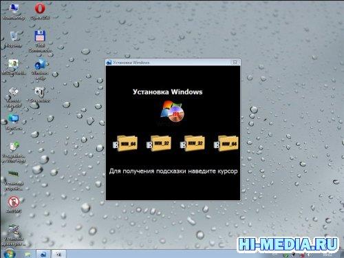 Win7 LiveCD (x86 x64 / 01.08.2012 / RUS)