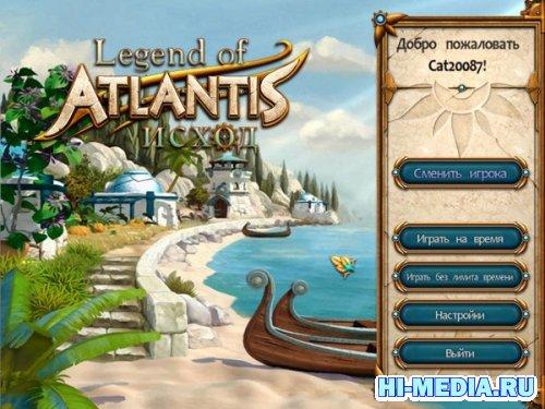 Legends of Atlantis: Исход (2012) RUS