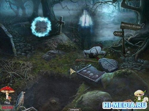 Байки Старого Пса 7: Всех не перезакопаешь (2012) RUS