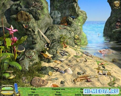 Секретная миссия: Причудливый остров (2012) RUS