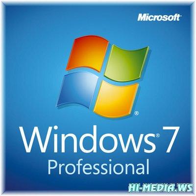 Microsoft Windows 7 Professional (x64/x86) SP1 [Original] RUS + Активатор