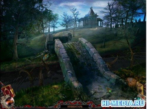Мистическое наследие: Власть кольца (2012) RUS