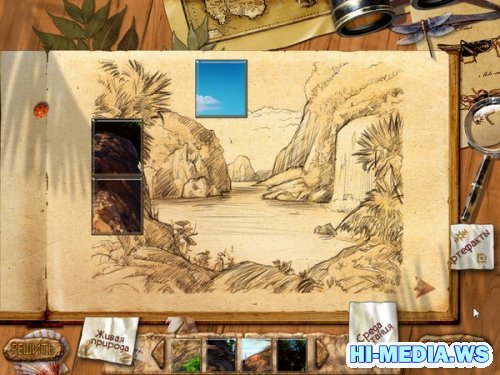 Paradise Quest (2012) RUS