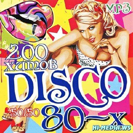200 Хитов Disco 80-Х 50+50 (2012)