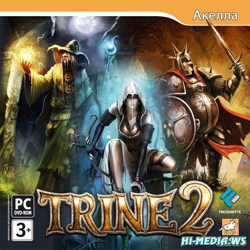 Trine 2: Триединство 2 (2011 / RUS / RePack)