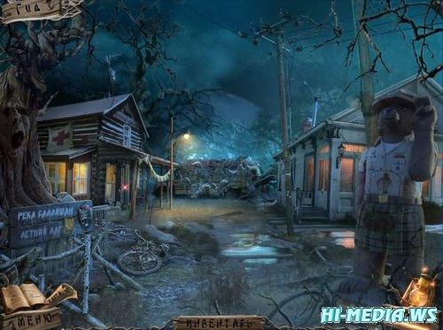 Темный Лабиринт: Река Салливан Коллекционное издание (2012) PC / RUS