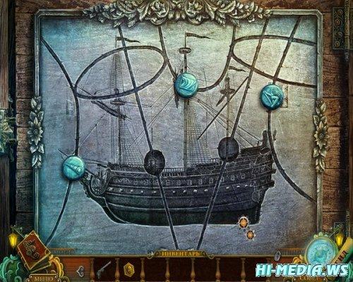 Проклятие Майя: Корабль Духов Коллекционное издание (2012) RUS