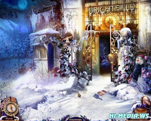 Охотники за тайнами: Четыре Туза Коллекционное издание (2012) RUS