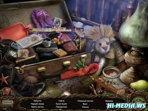 Тайны семьи Маргрейв: Одинокое сердце Премиальное издание (2012) RUS