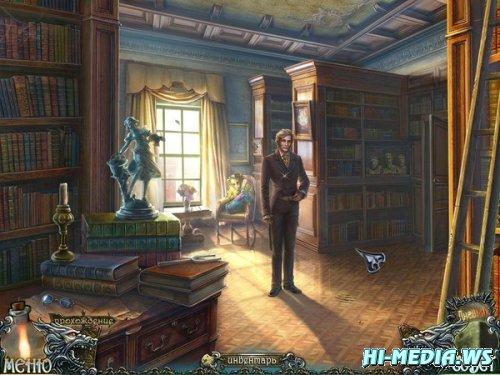 Призрачная Тень Волка: Проклятая Свадьба Коллекционное издание (2012) RUS