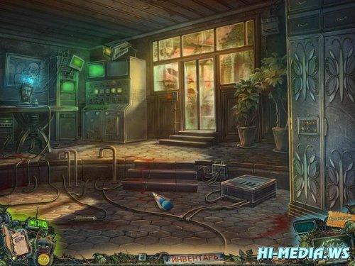 Сумрачное явление: Постояльцы дома № 13 Коллекционное издание (2012) RUS