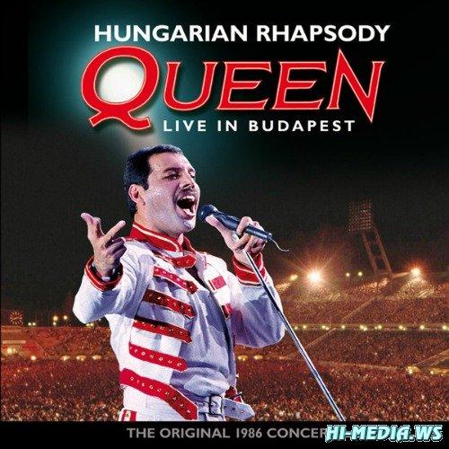 Queen - Hungarian Rhapsody (2012)