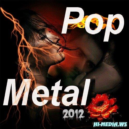 Pop Metal (2012)