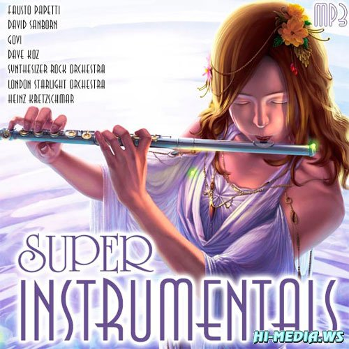 Super Instrumentals (2012)