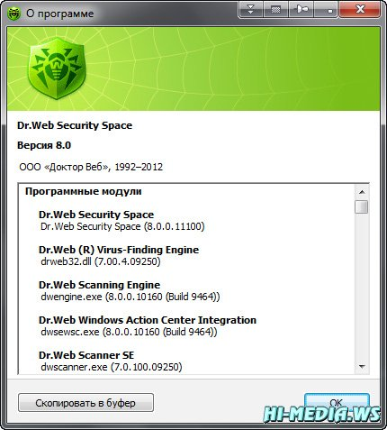 Dr web security space 8 0 0 11100 final