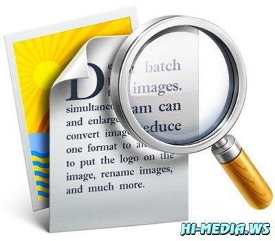 Расширенный поиск файлов и папок в Windows 7