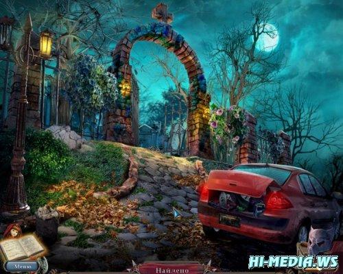 Жестокие игры: Красная Шапочка (2012) RUS