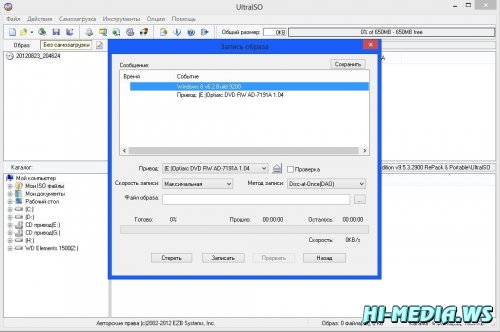 UltraISO Premium Edition v9.5.3.2901 (RUS) + keygen