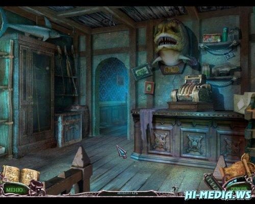 Тайны седой древности: Проклятие мрачных глубин Коллекционное издание (2012) RUS