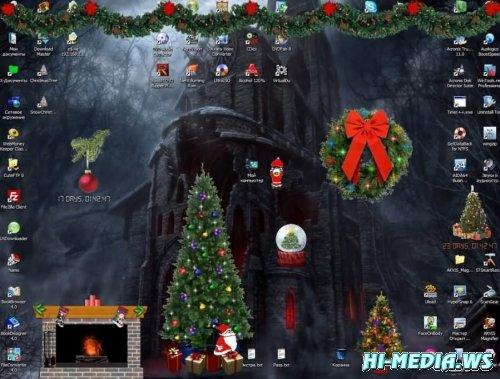 Новогодние подарки от Деда мороза и Снегурочки на ваш Рабочий стол