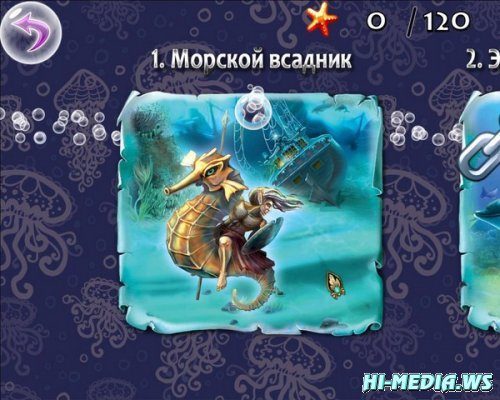 Charm Tale Quest (2012) RUS