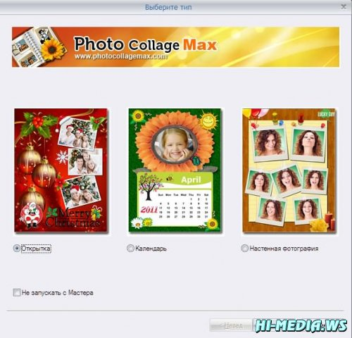 Photo Collage Max 2.1.6.6 Portable (RUS)